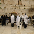 Jewish prayers near wailing wall — Stock Photo #1268319
