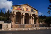 Jerusalem cathedral church — Stock Photo