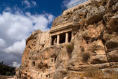 Archeology in Jerusalem - tourist attrac — Stock Photo