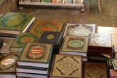 The Noble Qur — Stock Photo