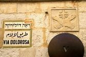 Via dolorosa — Photo