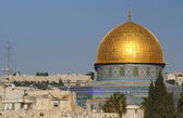 Jerusalem old city - dome of the rock — Stock Photo