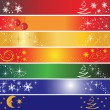 Stock Vector: 7 Christmas banners