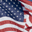 Star Spangled Banner — Stock Photo #1342801