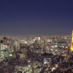 Tokyo van bovenaf — Stockfoto