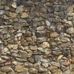 Stone wall. — Stock Photo #1417442