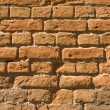 Old brick wall. — Stock Photo