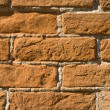 Stock Photo: Old brick wall.
