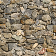 Stone wall. - Stock Photo