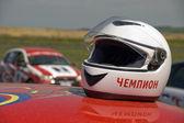 Car racing helmet. — Stock Photo