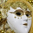 Stock Photo: Masquerade Mask.