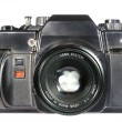 Stock Photo: Old reflex camera