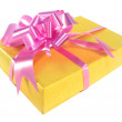 Gift in a yellow box — Stock Photo