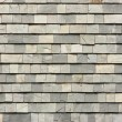 Gray slab tiles — Stock Photo