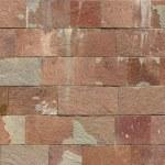 mur — Zdjęcie stockowe #1274263