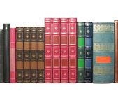 Libros antiguos aislados — Foto de Stock