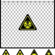 Wire mesh fence and warning sign — Stock Vector