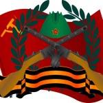 ������, ������: Soviet coat of arms