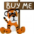 Royalty-Free Stock Vector Image: Sad toy tiger cub