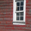 Stock Photo: Barn Window