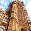The House of Parliament — Stock Photo