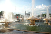 Fountains on the main square of the city — Stock Photo