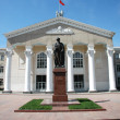 Stock Photo: Kirghiz university