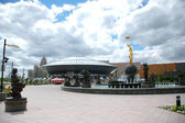 Square in front of the circus in Astana — Stock Photo