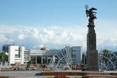 Ala-Too Square in central Bishkek — Stock Photo