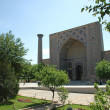 Stock Photo: Amir Timur's tomb
