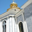 Stock Photo: The main orthodox temple of Tashkent