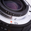 Stock Photo: Aperture scale