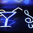 Royalty-Free Stock Photo: Cocktail and G clef sign