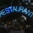Neon inscription — Stockfoto #1286581
