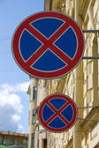 Two signs — Stock Photo