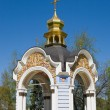 Mihajlovsky cathedral — Stock Photo