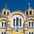 The Vladimir cathedral — Stock Photo #2480609
