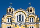 The Vladimir cathedral — Stock Photo