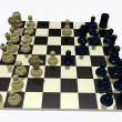 Chess beginning — Stockfoto #1284870