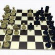 Foto Stock: Chess beginning