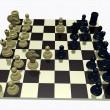 Šachy začátek — Stock fotografie