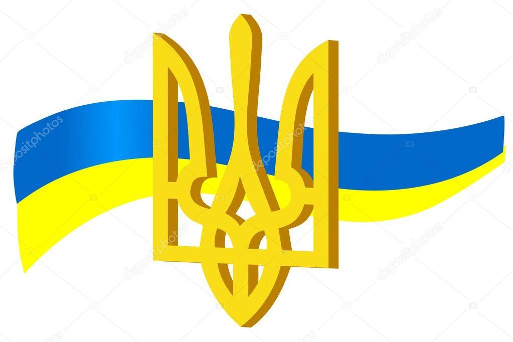 Ukraine Symbol Trident images Ukrainian Trident Symbol