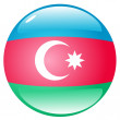 Stock Vector: Button Azerbaijan
