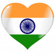 India in heart - Stock Vector