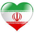 Iran in heart — Stock Vector