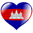 Cambodia in heart — Stock Vector