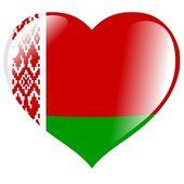 Belarus in heart — Stock Vector