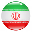 Stock Vector: Button Iran