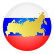 Stock Vector: Button Russia