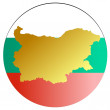 Stock Vector: Button Bulgaria